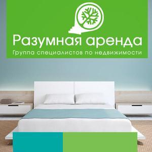 Аренда квартир и офисов Сарманово