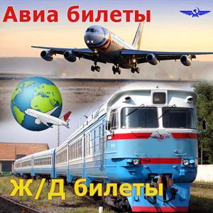 Авиа- и ж/д билеты Сарманово