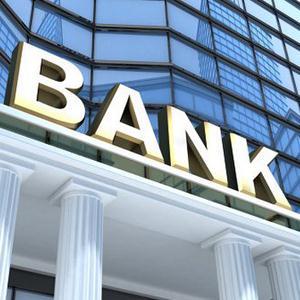 Банки Сарманово