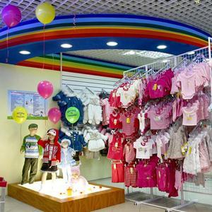 Детские магазины Сарманово