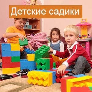 Детские сады Сарманово