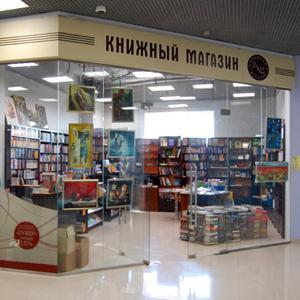 Книжные магазины Сарманово