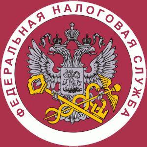 Налоговые инспекции, службы Сарманово
