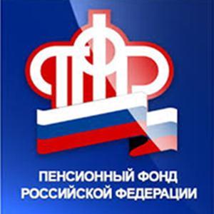 Пенсионные фонды Сарманово