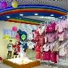 Детские магазины в Сарманово