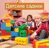 Детские сады в Сарманово