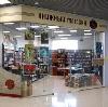 Книжные магазины в Сарманово