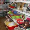 Магазины хозтоваров в Сарманово