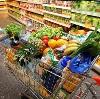 Магазины продуктов в Сарманово