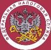 Налоговые инспекции, службы в Сарманово