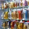 Парфюмерные магазины в Сарманово