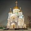 Религиозные учреждения в Сарманово