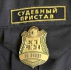 Судебные приставы в Сарманово