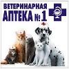 Ветеринарные аптеки в Сарманово