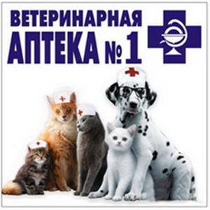 Ветеринарные аптеки Сарманово